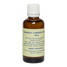 Миндаль сладкий масло 50мл INCI name: Prunus Amygdalus Dulcis (Sweet Almond) Oil